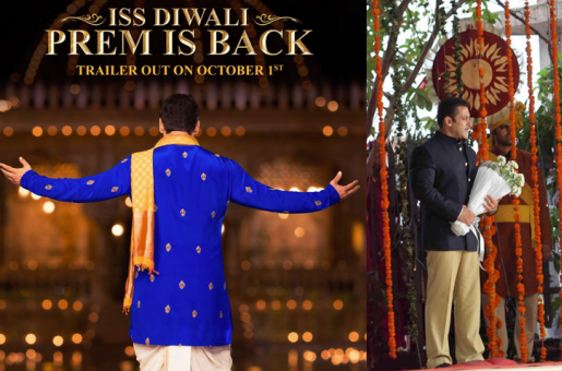 Salman 'Prem' Khan is Back With the First Poster of Prem Ratan Dhan Paayo!