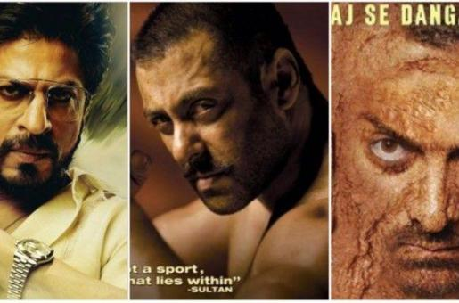 Shah Rukh, Salman and Aamir: Best Friends or Biggest Rivals?