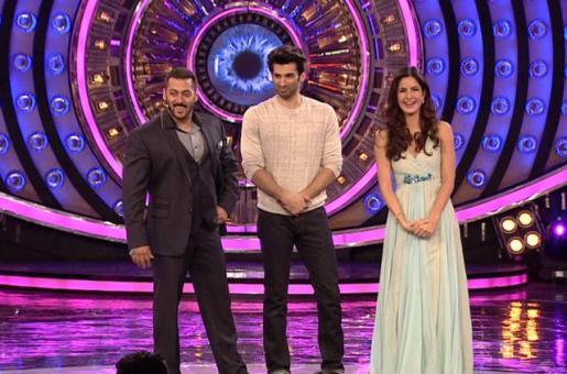 OMG! Did Salman Khan Make Fun of Katrina Kaif's Break-Up With Ranbir Kapoor?