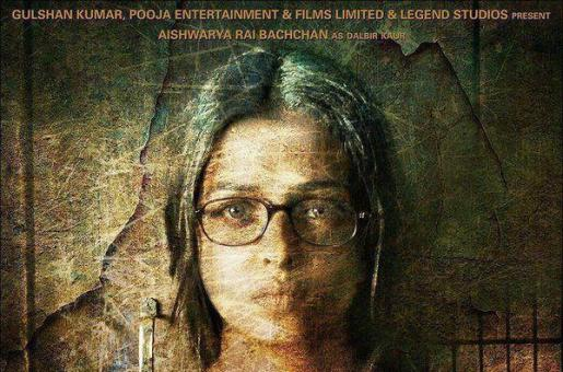 Aishwarya Rai Bachchan is Determined to Fight For Justice!