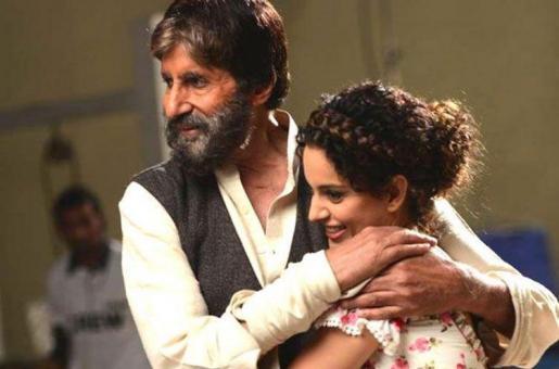 Kangana Ranaut Beats Arch Rival Deepika Padukone at the 63rd National Film Awards