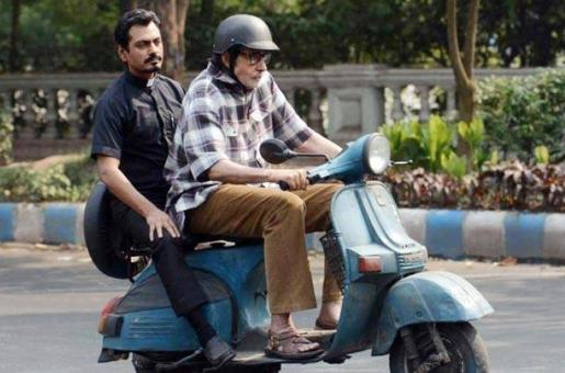 Movie Review: Te3n