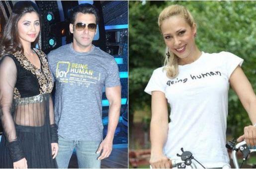 'I Am Not Iulia's Friend, I Am Salman's Friend': Daisy Shah