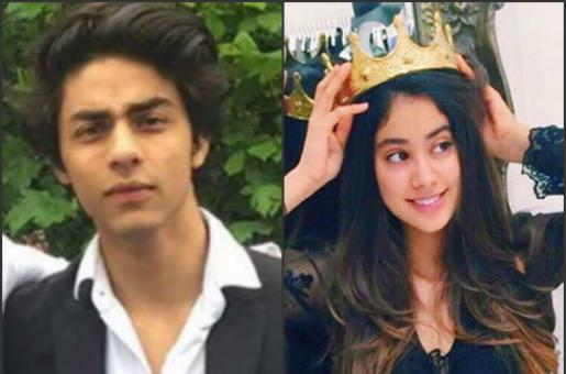Aryan Khan and Jhanvi Kapoor to Attend the Same School?