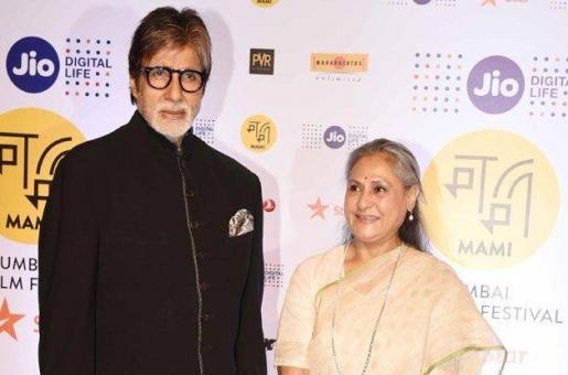 Did Jaya Bachchan Accidentally Take a Dig at DIL Aishwarya?