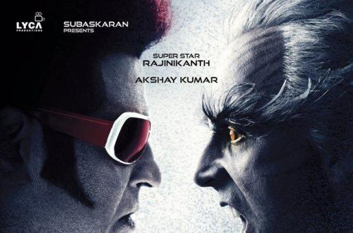 Akshay Kumar Looks Perfectly Terrifying in The First Look Poster of 2.0