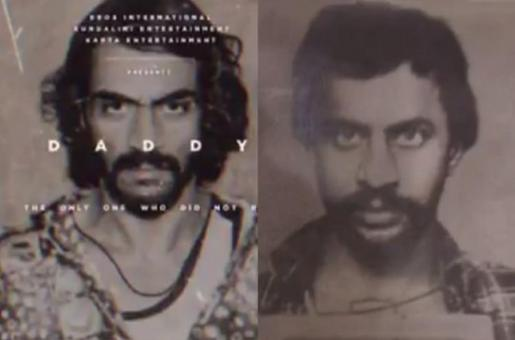Arjun Rampal Looks Terrifying In This First Look Of 'Daddy'