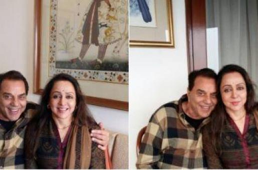 Check Out These Adorable Photos of Dharamendra and Hema Malini