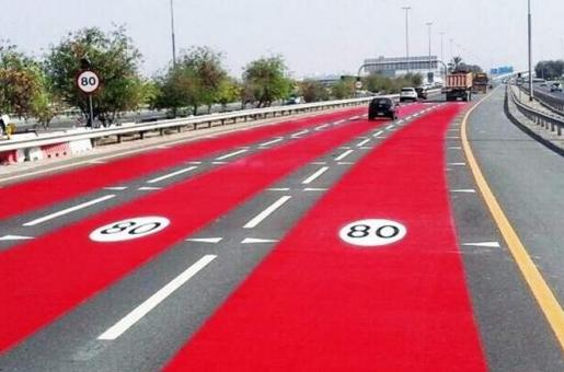 Roads in Dubai Painted RED to Indicate Speed Limits