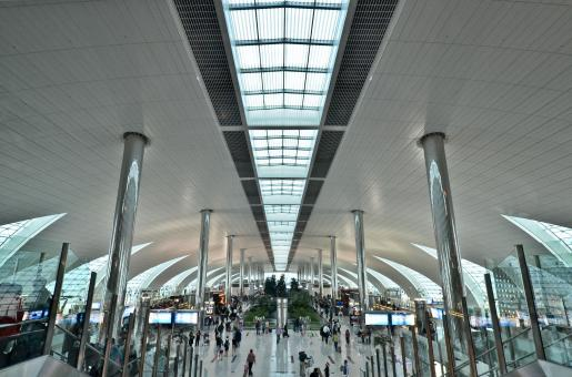 You'll Soon be Able to Pass the Immigration at Terminal 3 Using a Selfie!