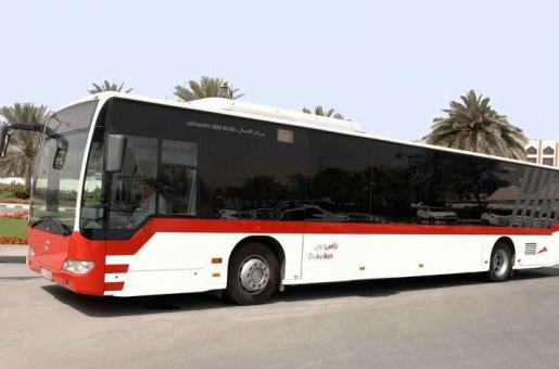 Yay! RTA Has Announced Free Shuttle Service for Metro Users