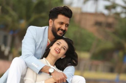 Riteish Deshmukh Makes His Debut in The World of Pop Music