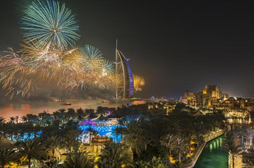 Eid Al Adha Holidays For The Public Sector Have Been Announced