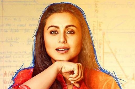 Listen to This! The Music of Rani Mukerji's Hitchki is Out and We're in LOVE With it