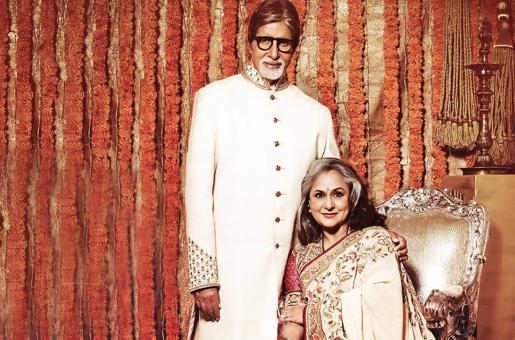 Wow! Jaya Bachchan Is Now India's Richest Member of Parliament