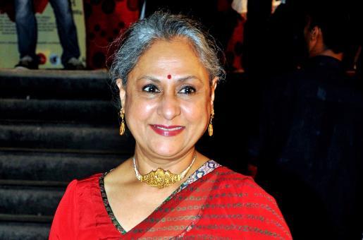 The Jaya Bachchan You Didn't Know