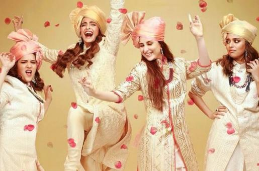 'Veere Di Wedding' Trailer: Kareena Kapoor, Sonam Kapoor and Gang Give You Some Major Bestie Goals!