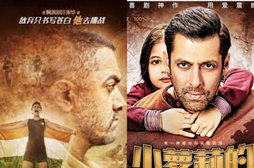First Bajrangi Bhaijaan, then Dangal, and Hindi Medium; Ever Wondered Why Bollywood Films Do So Well in China?