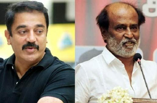 This Veteran Actor Does NOT Want Rajnikant and Kamal Haasan to Enter Politics