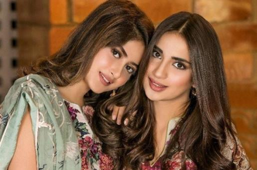 Is Sajal Aly's Sister Ready to Follow in Her Footsteps And Try Her Luck in Bollywood?