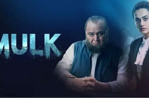 'Mulk' Trailer Review: Is there Anything Rishi Kapoor Can't Do?