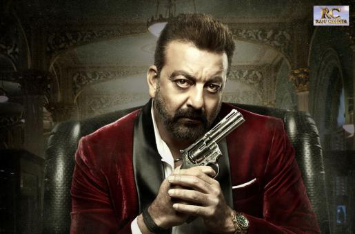 Saheb Biwi Aur Gangster Box Office Collection: Sanjay Dutt's Film Gets a Poor Response