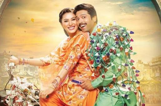 Mehwish Hayat and Fahad Mustafa's Song from 'Load Wedding' Gets Plagiarized in Bangladesh