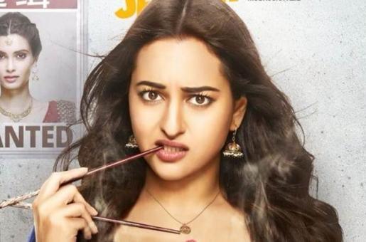 Happy Phirr Bhag Jayegi Movie Review: Does This Sonakshi Sinha Starrer Make you Laugh?
