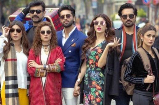 Jawani Phir Nahi Ani 2 Movie Review: Fahad Mustafa, Ahmad Ali Butt and Sohail Ahmed Steal the Show