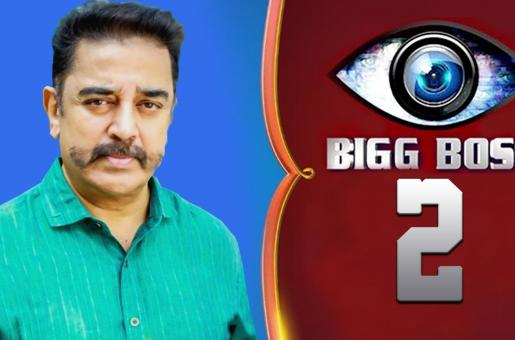 Shocking! Man Dies In Accident on Bigg Boss Tamil 2 Sets