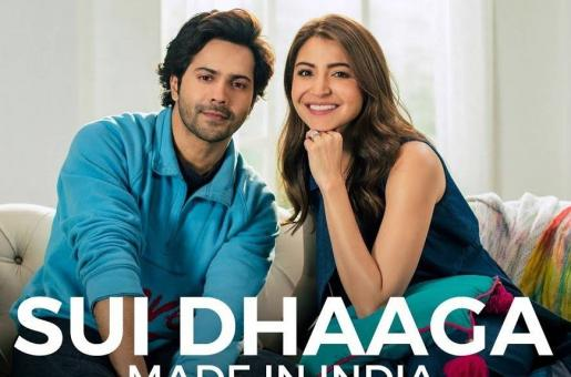 'Sui Dhaaga': 5 Reasons to Watch Varun Dhawan and Anushka Sharma's Inspiring Drama