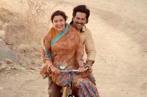 Anushka Sharma and Varun Dhawan's Sui Dhaaga Is India's Official Entry at Shanghai International Film Festival