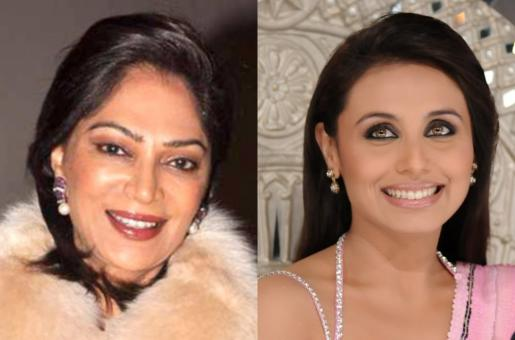 Did you Know? Simi Garewal and Rani Mukerji Are Related!