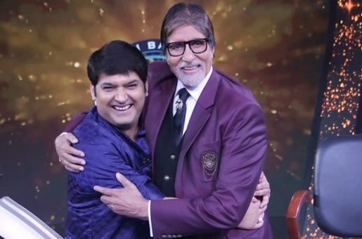 Only Amitabh Bachchan to Attend Kapil Sharma's December Wedding?