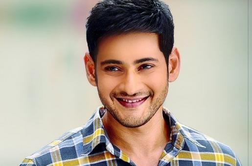 Mahesh Babu Clears His Pending Dues To The Tax Department