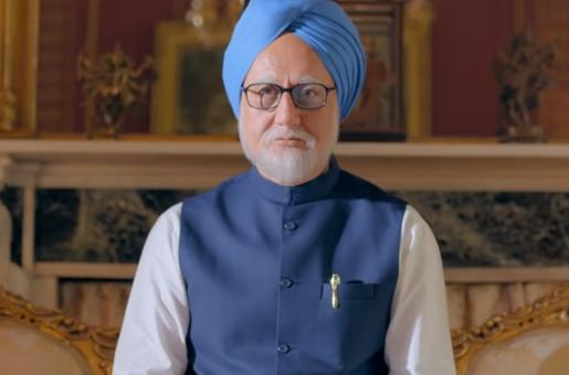 Heard  This? Case Filed Against Anupam Kher for 'The Accidental Prime Minister'
