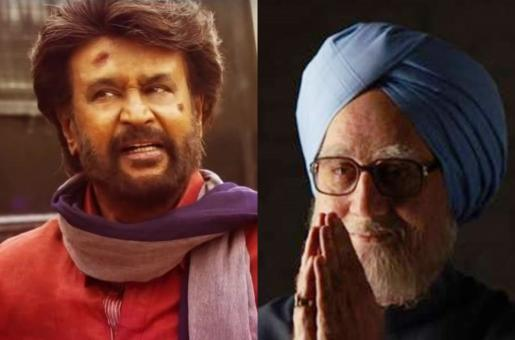 Will Rajinikanth Sweep Manmohan Singh Out  Of The  Box Office?