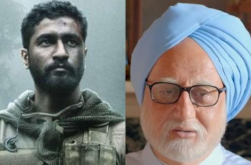 'Uri' Vs 'The Accidental Prime Minister': Who Will Win the Box office Race?