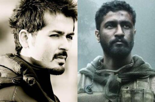 """""""We Worked On A Budget Of A Vicky Kaushal Kind Of Film,"""" Says The Uri Director"""