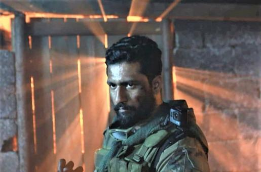 Vicky Kaushal's Movie 'Uri: The Surgical Strike' : Watch it HERE!