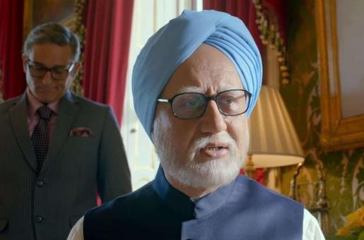 Heard This? Anupam Kher's 'The Accidental Prime Minister' to Release in Pakistan