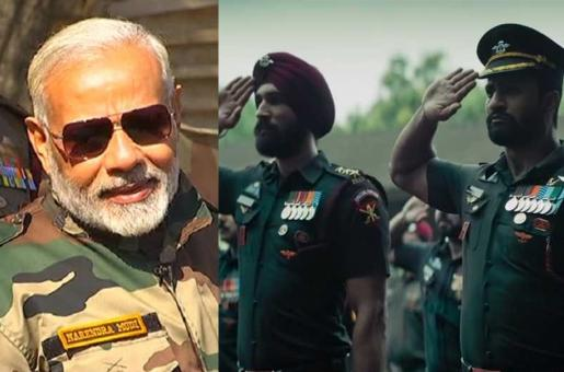 'URI: The Surgical Strike' Director Thrilled With PM Modi's Endorsement of 'How's The Josh'