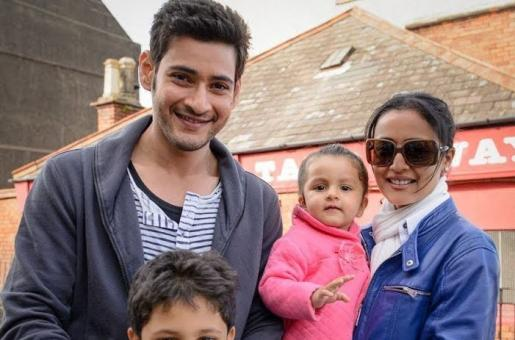 Mahesh Babu Misses Wife Namrata Shirodkar's Birthday for the First Time