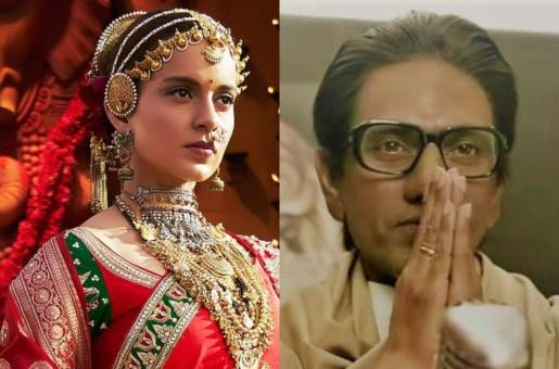 Thursday Box Office Battle: What would you Watch – 'Manikarnika' or 'Thackeray'?