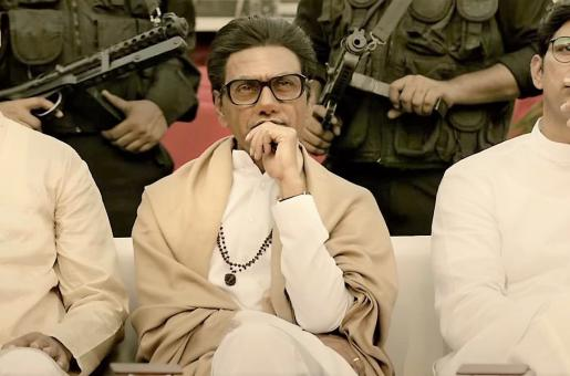 Shocking! Fallout Between Producer and Director Of the Film Thackeray