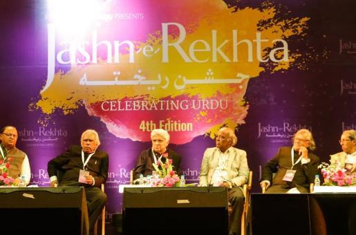 Jashn-e-Rekhta Cultural Festival in Dubai Cancelled after Terrorist Attack in Kashmir