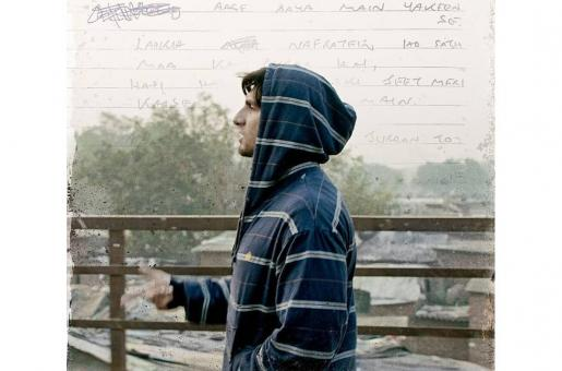Gully Boy Box Office Collection: Ranveer Singh's Film Racing To Reach 100 Crore Mark!