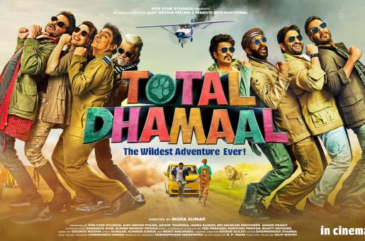 Total Dhamaal Movie Review: Too Many Cooks Spoil This Khichdi