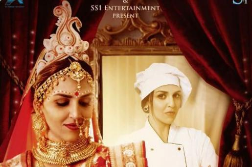 'Cakewalk' Short Film Review: Esha Deol Gives a Touching Performance