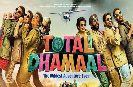 Total Dhamaal Box Office Update: Film Crosses 100 CR!